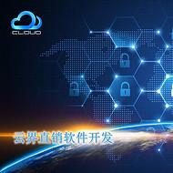 DAPP区块链底层应用系统开发