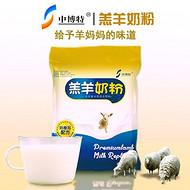 一款促进羔羊发育的好奶粉小羊代乳粉