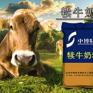 什么品牌的犊牛奶粉代乳粉效果好