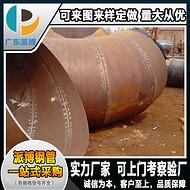 广东派博 国标 优质 弯头 钢管配件 批发 库存量大 可支持现货 可加工定制