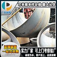 广东派博 Q235材质 弯头 钢管配件 批发 品质正宗 价格便宜 库存量大