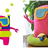 毛绒玩具、企业吉祥物、抱枕、帆布包设计定制