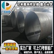 青海 安徽 海南钢板卷管 无缝管 螺旋管批发 派博厂家现货直供品质保障 价格实惠