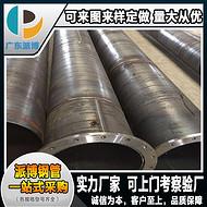 福建 浙江各地区优质 钢板卷管 螺旋钢管批发 可支持现货 可加工定制 量大从优
