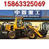 中首重工935水泥搅拌装载机机山东生产厂家全国包送
