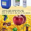 惠缘生物专业生产生物菌土壤改良剂