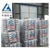 中铝厂家现货供应优质高强韧ZL114A、205A圆铸棒用于军品**航天铸件等