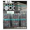 中铝厂家供高端军工用高强铝合金铸锭、超轻镁锂合金、铸件及表面处理