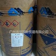 厂家现货直销精碘、碘,国产精碘、国产碘,货源稳定