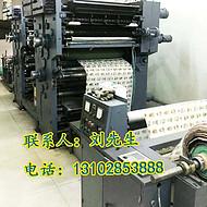 二手冥币印刷机,二手轮转印刷机,二手印刷设备