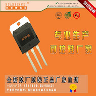 BTA60-1200B可控硅生产厂家BTA601200B可控硅*
