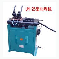 广西对焊机/铜线对焊机/钢筋对焊机