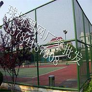 中卫网球场隔离栅/足球场围栏网批发价格/生产厂家