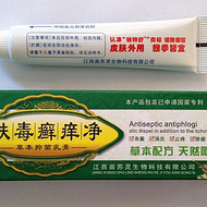 肤毒癣痒净说明书 肤毒癣痒净草本抑菌乳膏