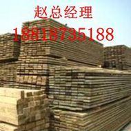 木材防霉剂厂家 古建筑防腐防虫剂