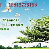 木材防虫剂粉末