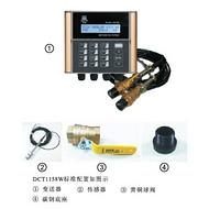 插入式超声波流量计BR-1158W高精度自来水各种则量