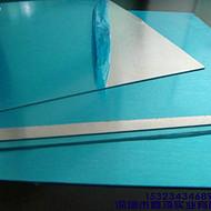 进口5052铝板 5052铝薄板价格,5052铝薄板批发价 铝板深圳厂家