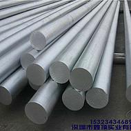6061铝棒  国标6061铝棒 深圳6061铝棒厂家东莞铝棒厂家