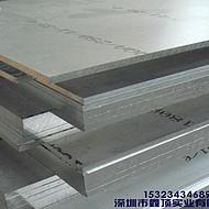 7075铝板__铝合金厂家_7075铝棒7075铝合金_7075铝板厂家