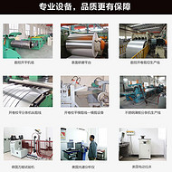铍铜带厂家 C17200R-HM进口铍铜带 东莞铍铜厂家,深圳铍铜厂家,铍铜厂家