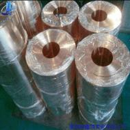 C17200铍铜箔 进口0.02铍青铜箔 铍铜箔厂家 深圳铍铜箔价格 铍铜箔规格