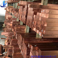 C1100进口红铜排 t2红铜卷条直销 环保紫铜排 C1100紫铜扁条