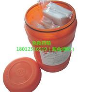 IMPA330245救生艇急救药箱