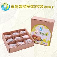 楊淩金豔果蔬供應藍鵲金豔獼猴桃禮盒9枚裝無彭大劑無保鮮劑有機認證水果