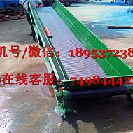 上海 带防滑纹的移动式皮带机 单槽钢裙边隔挡带式运输机