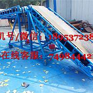 上海 平板式带式输送机价格 圆管防滑耐磨型圆管皮带机