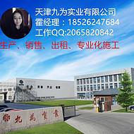 山东临沂盘扣式脚手架厂家产品生产周期多长