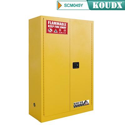 KOUDX肯鼎 公司和产品 (11)
