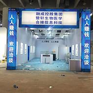 广州桁架搭建整体供应工厂