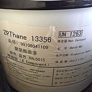 振华RAL5015聚氨酯面漆