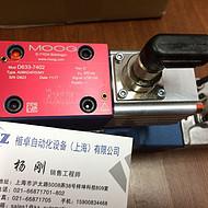 D634-319C专业代理现货伺服阀