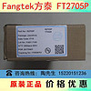 Fangtek FT2705现货FT2705P SOP16功放芯片