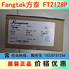 Fangtek FT2128代理方泰FT2128M MSOP8两种防破音模式