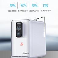 净水器 冷热一体净水器 RO一体水机供应 可OEM