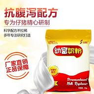 仔猪奶粉小猪奶粉要选用优质的奶粉