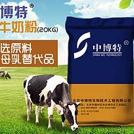 犊牛奶粉代乳粉厂家招代理批发