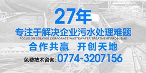 【鸿淳环保科技】诚招污水处理菌种全国国地分销商