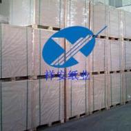 佛山汕头灰板纸厂家(1200g单灰纸板价格)现货批发