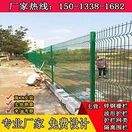 阳江防护网隔离 惠州围墙铁网绿化防护网 公路侧铁丝网隔离网栏