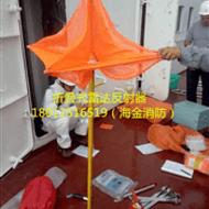 RS-470Z雷达反射器
