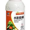40%水胺硫磷 水胺硫磷生产厂家 正规农药生产厂家