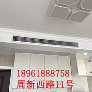 无锡日立家装中央空调安装条件RPIZ-36HRN5QD/P