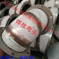 不锈钢焊接风管弯头 无缝焊接弯头 304不锈钢焊接风管弯头 满焊弯头 氩弧焊弯头