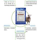 买肉羊育肥预混料找北京中博特