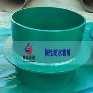 武汉刚性防水套管厂家质量标准及价格豫隆管道供应
